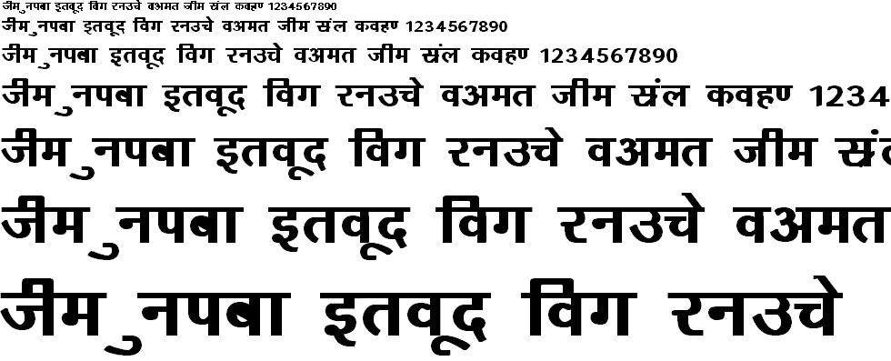 DevLys 160 Bold Hindi Font