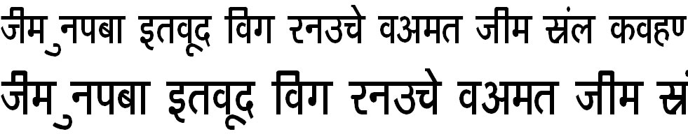 DevLys 160 Condensed Hindi Font