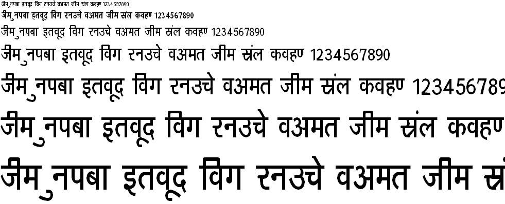 DevLys 160 Condensed Hindi Font