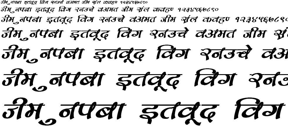 DevLys 170 Bold Italic Hindi Font