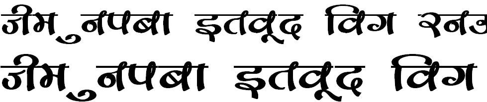 DevLys 170 Bold Hindi Font