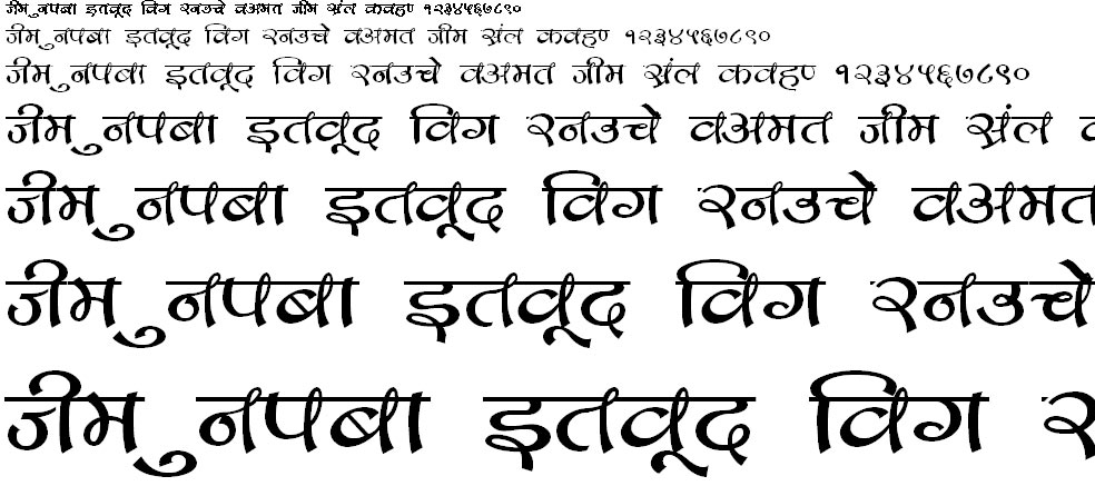 DevLys 170 Hindi Font