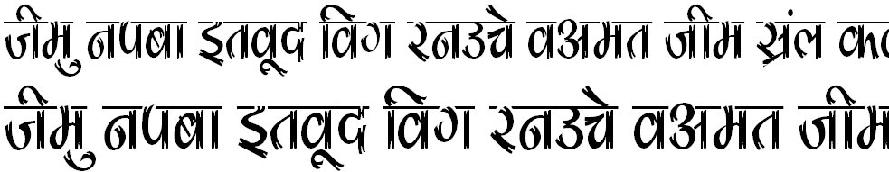 DevLys 180 Condensed Hindi Font