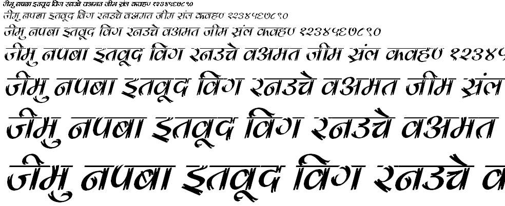 DevLys 180 Italic Hindi Font