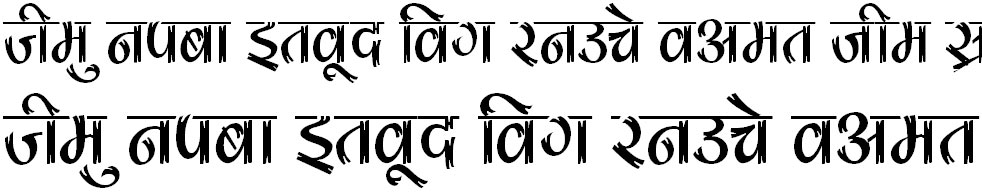 DevLys 180 Thin Hindi Font