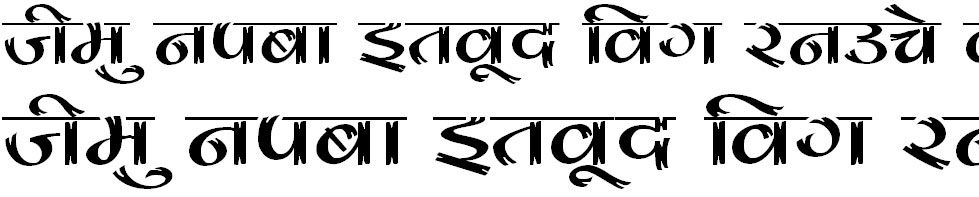 DevLys 180 Wide Hindi Font