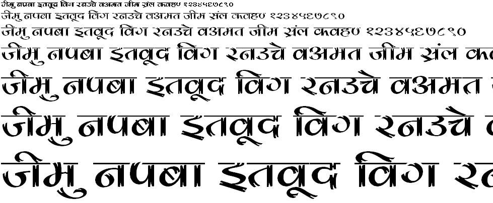 DevLys 180 Wide Hindi Font