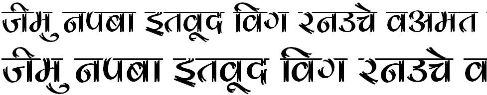 DevLys 180 Bangla Font