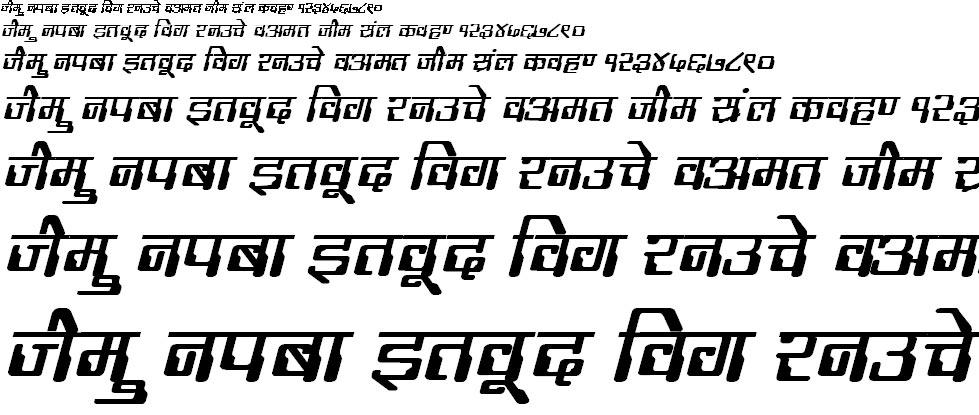DevLys 190 Bold Italic Hindi Font