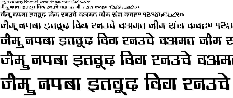 DevLys 190 Bold Hindi Font