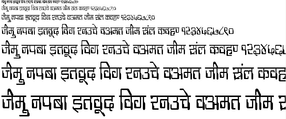 DevLys 190 Condensed Hindi Font