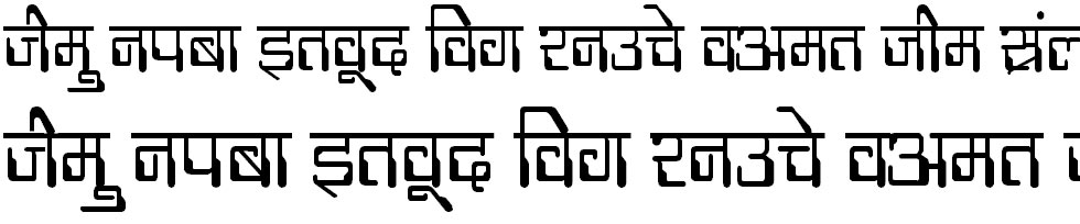 DevLys 190 Thin Hindi Font