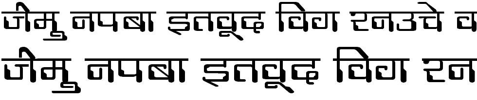 DevLys 190 Wide Hindi Font