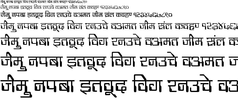 DevLys 190 Hindi Font
