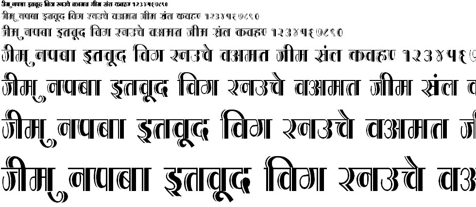 DevLys 200 Condensed Hindi Font
