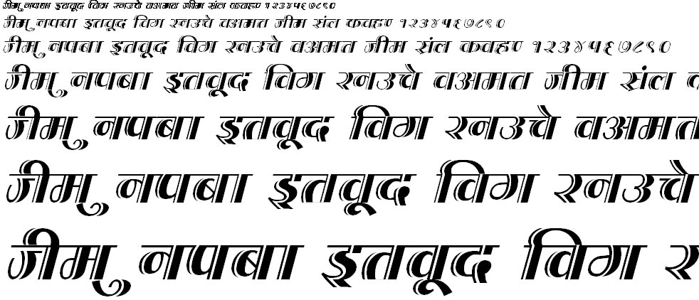 DevLys 200 Italic Hindi Font