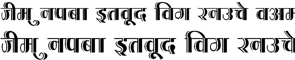 DevLys 200 Thin Hindi Font