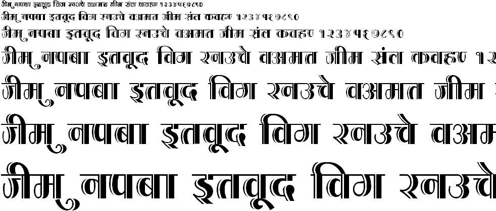 DevLys 200 Thin Hindi Font