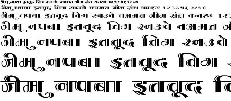 DevLys 200 Wide Hindi Font