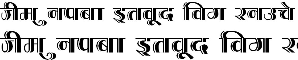 DevLys 200 Hindi Font