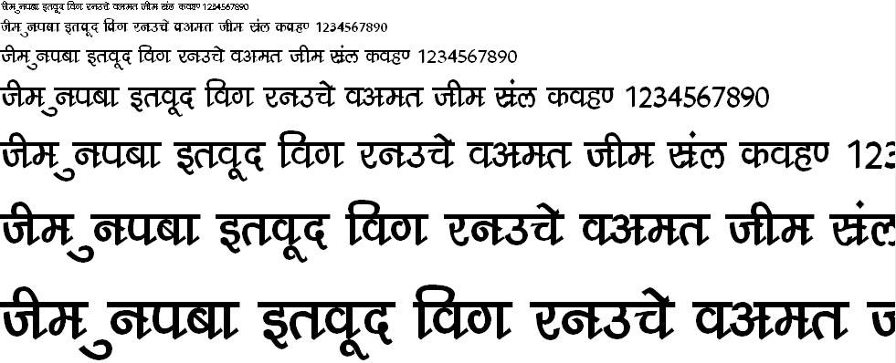 DevLys 210 Bold Hindi Font