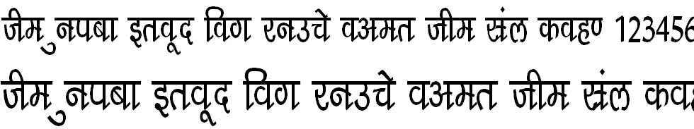 DevLys 210 Condensed Hindi Font