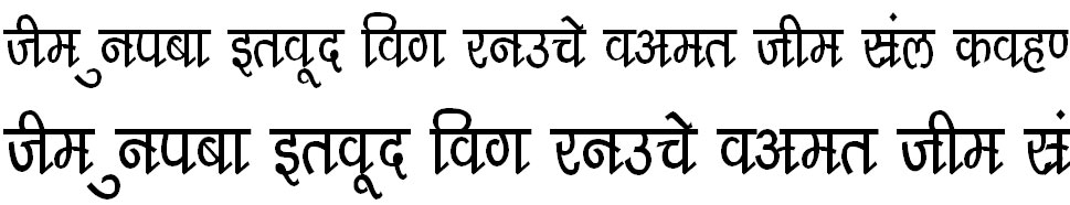 DevLys 210 Hindi Font
