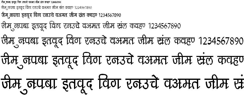 DevLys 210 Hindi Font