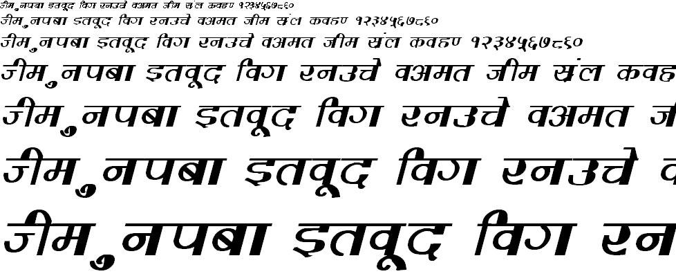 DevLys 220 Bold Italic Hindi Font