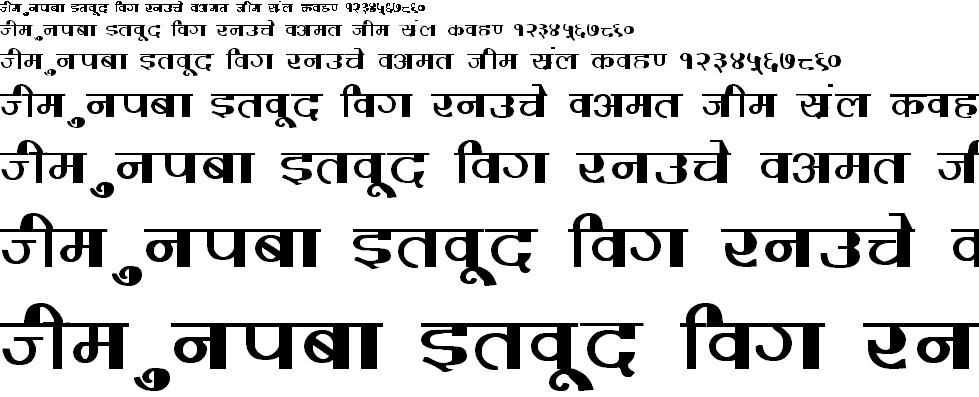 DevLys 220 Bold Hindi Font