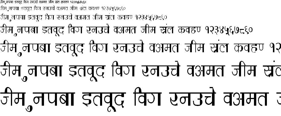 DevLys 220 Condensed Hindi Font