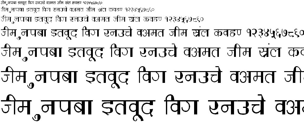 DevLys 220 Thin Hindi Font
