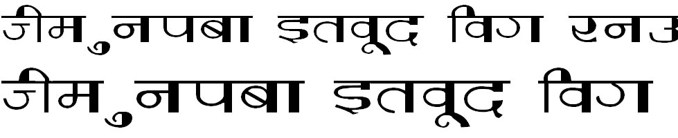 DevLys 220 Wide Hindi Font