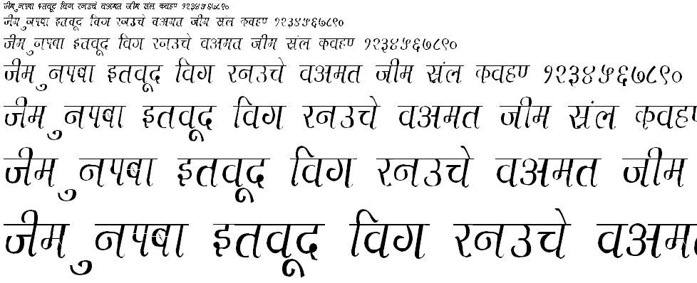 DevLys 230 Condensed Hindi Font