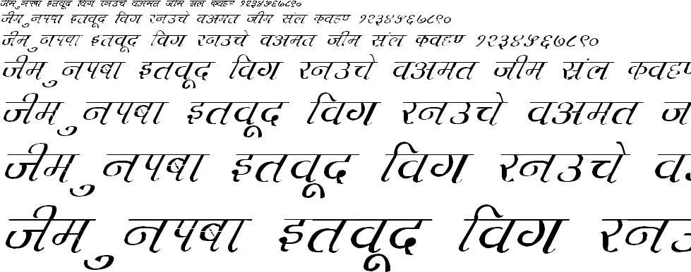DevLys 230 Italic Hindi Font
