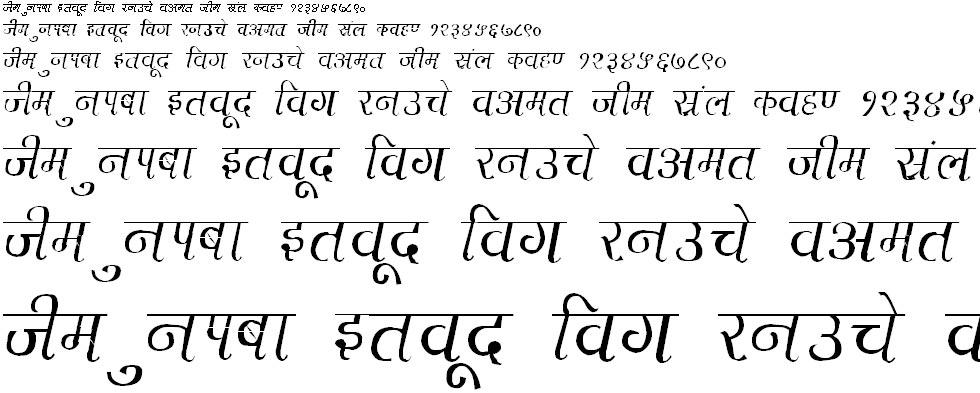DevLys 230 Thin Hindi Font