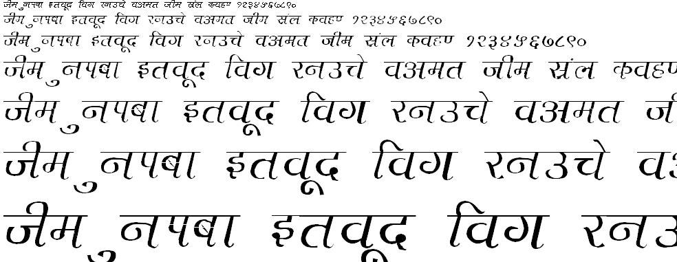DevLys 230 Hindi Font