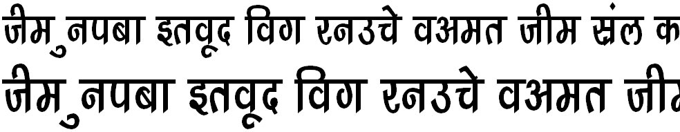 DevLys 240 Condensed Hindi Font