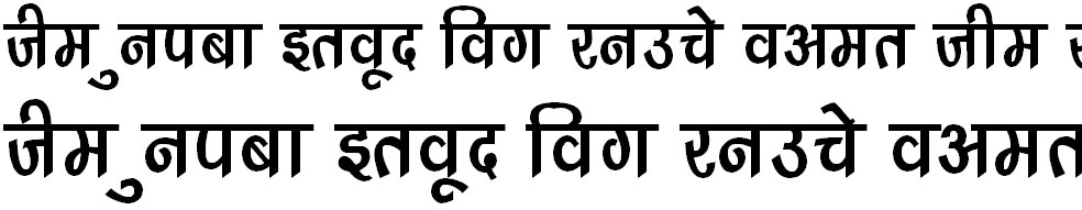 DevLys 240 Thin Hindi Font