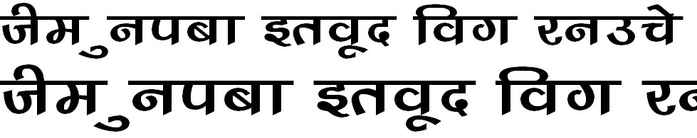DevLys 240 Wide Hindi Font