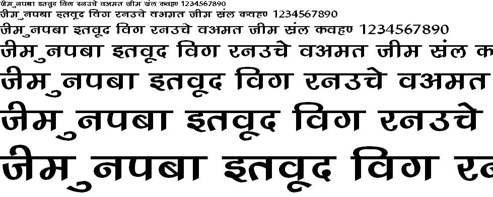 DevLys 240 Wide Hindi Font