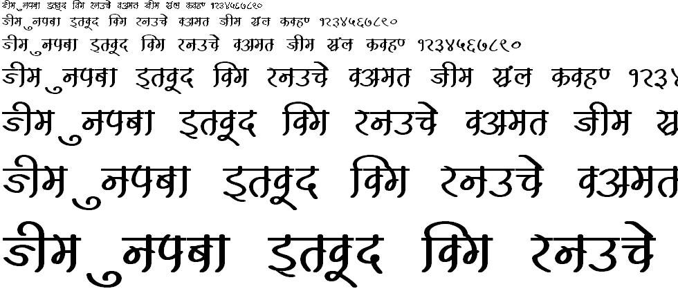 DevLys 250 Bold Hindi Font