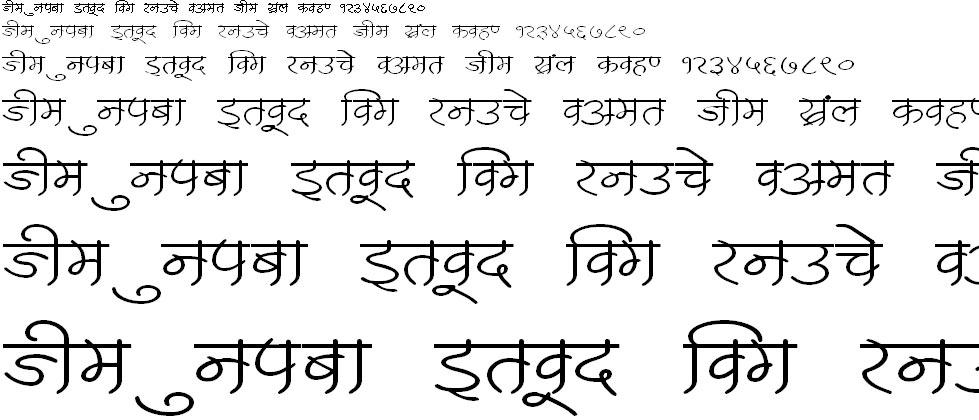 DevLys 250 Wide Hindi Font