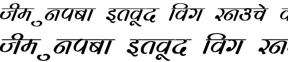 DevLys 260 Bold Hindi Font