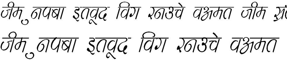 DevLys 260 Condensed Hindi Font