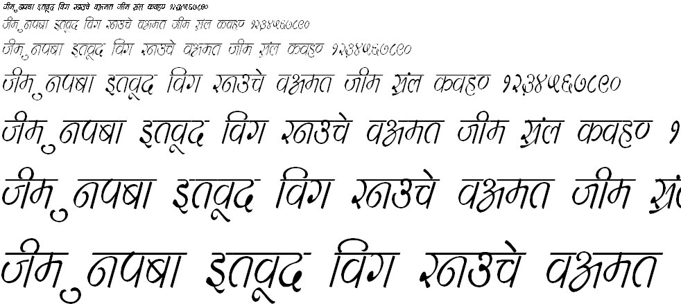 DevLys 260 Condensed Hindi Font