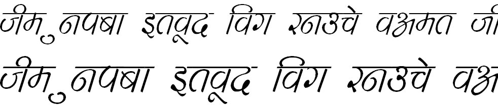 DevLys 260 Thin Hindi Font