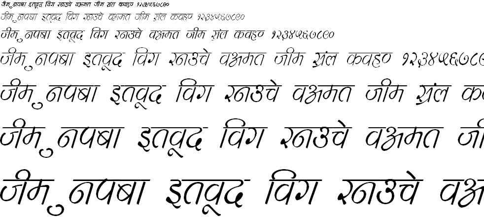 DevLys 260 Thin Hindi Font