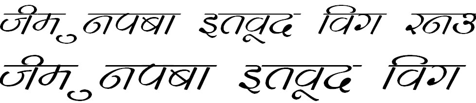 DevLys 260 Wide Hindi Font