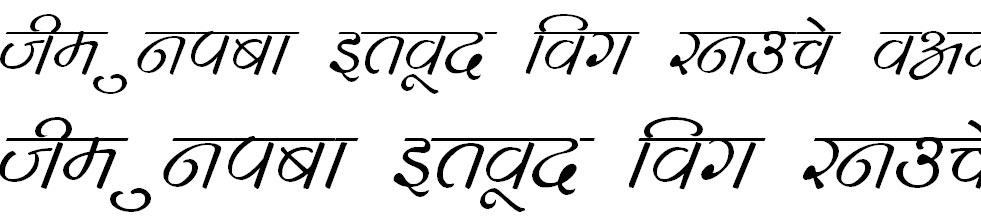 DevLys 260 Hindi Font